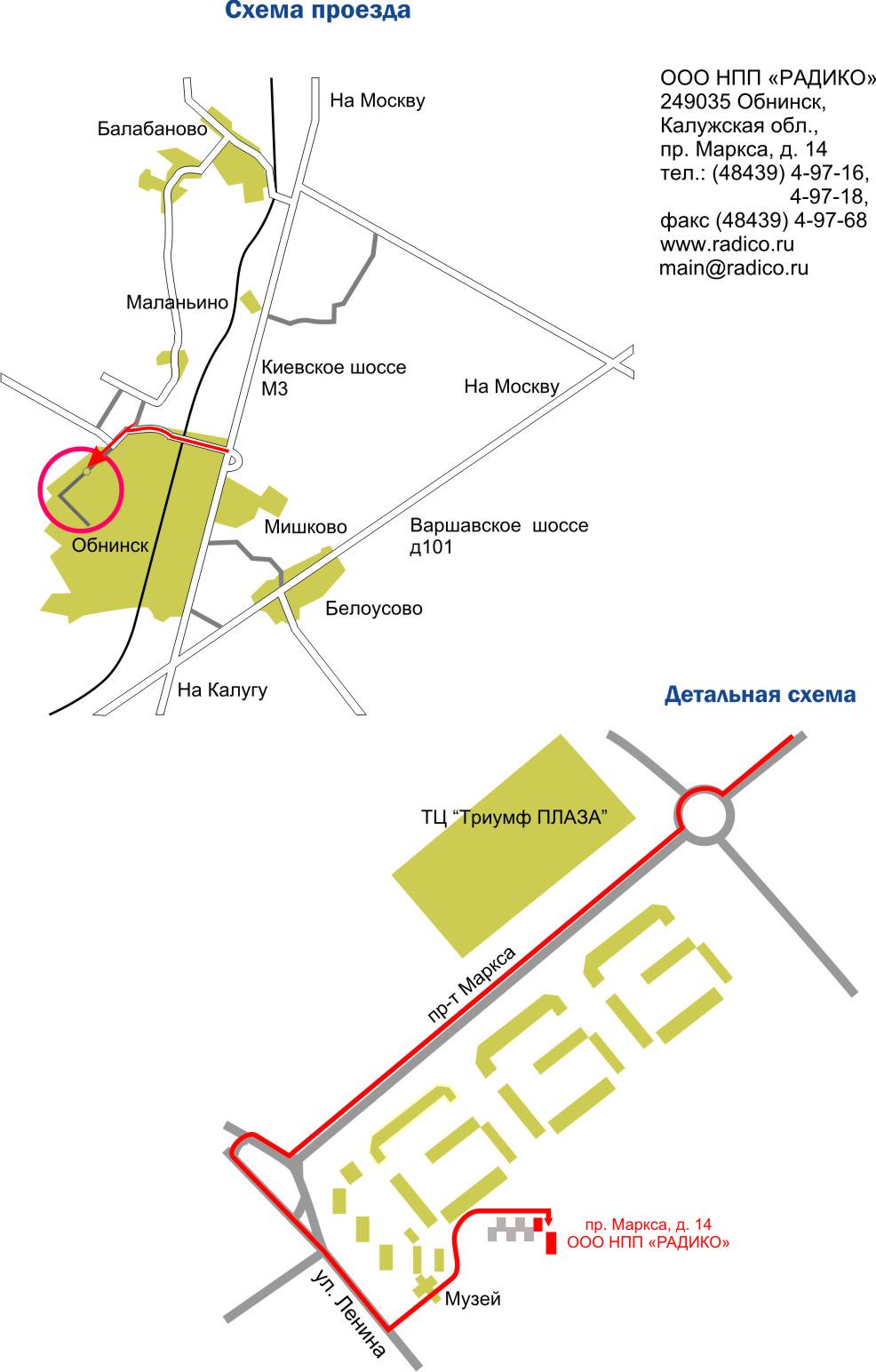 Внуково схема проезда с киевского шоссе